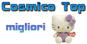 I 10 migliori peluche di Hello Kitty su Amazon